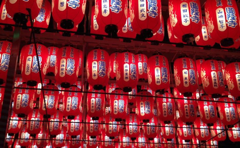 広島には人の集まる三つの大きなお祭りがある!広島三大祭とは?